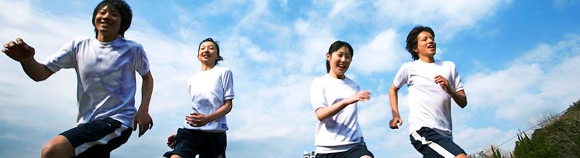 鹿児島県中学校体育連盟